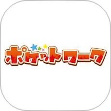 ポケットワークのアプリアイコン風ロゴ